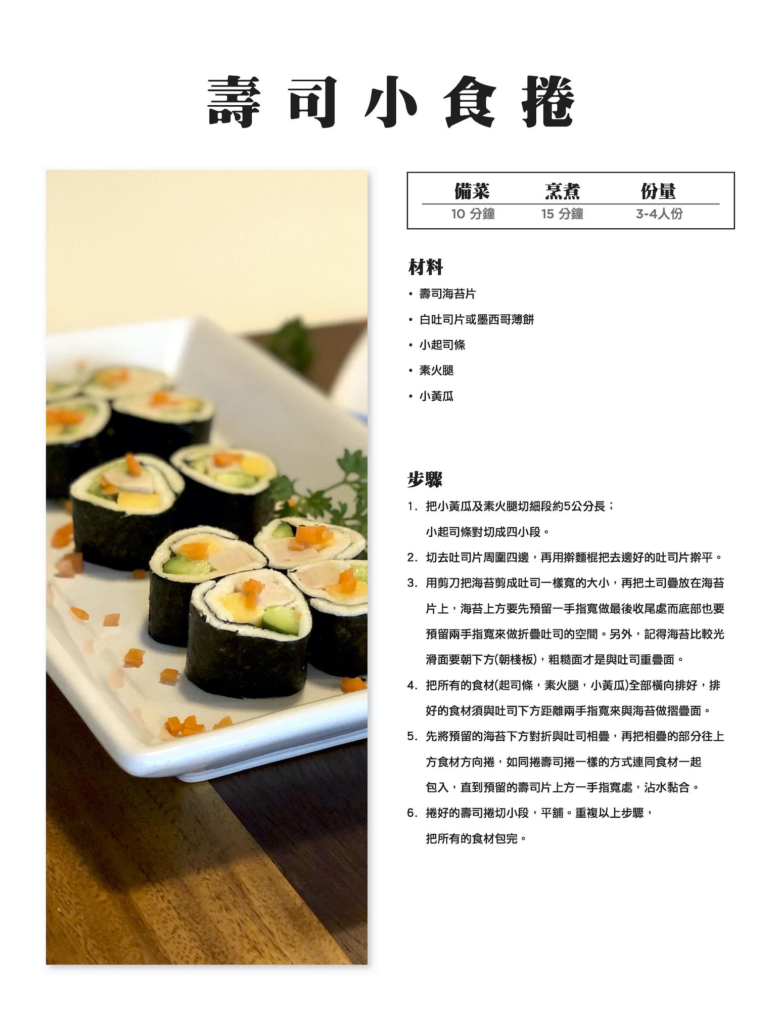 Sushi Bread Roll