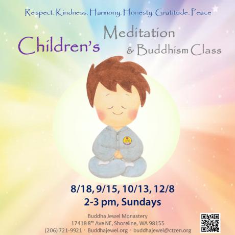 2019 08-12children's meditation