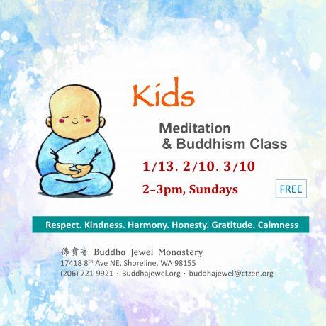 2019 1-3 Kids - web