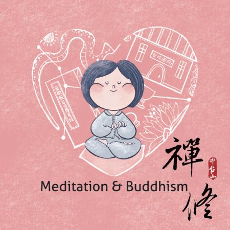 2019.4 meditation class flyer